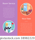 Room Service and Nice View Vector Illustration 38982220