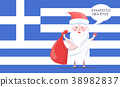 Greek Santa Claus in White Cloth with Red Bag 38982837