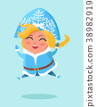 Smiling Snow Maiden Jumping High on Snow Vector 38982919