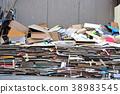垃圾 載入 行業 38983545