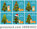 Happy New Year Tree and Dog Vector Illustration 38983692