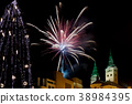 New year eve with fireworks. 38984395