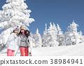 เล่นสกีสโนว์บอร์ดน้ำแข็ง 38984941