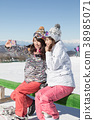 สกีรีสอร์ท,กีฬาฤดูหนาว,ยิง 38985071