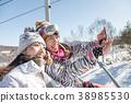 สกีรีสอร์ท,กีฬาฤดูหนาว,วิถีชีวิต 38985530