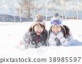 겔렌데, 스키장, 윈터 스포츠 38985597