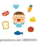 음식, 먹거리, 소년 38985693