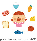 food, foods, girl 38985694