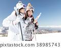 滑雪滑雪板 38985743