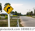 """Traffic sign """"Turn Right"""" along the road 38986317"""