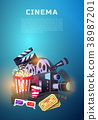 Movie elements set. Vintage cinema, entertainment 38987201