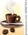 咖啡 豆子 豆 38987951