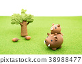 หมูป่า,ปีใหม่,สนามหญ้า 38988477