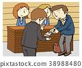 명함 교환, 직장인, 회사원 38988480
