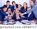 Business people office. Team people are unhappy 38988717