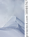 Climbers on the Mont Blanc massif, France 38989767