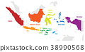 Main islands of Indonesia. Vector map with names 38990568