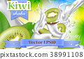 vector promotion banner 38991108