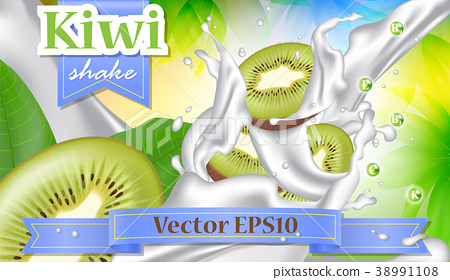 Vector ads 3d promotion banner, Realistic kiwi 38991108