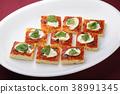 พิซซ่า,ชีส,อาหาร 38991345