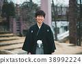 Montsuki-hakama 38992224