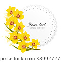 Beautiful gift card with yellow flowers. Vector 38992727