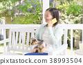 person, girl, animal 38993504