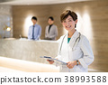 แพทย์หญิงโรงพยาบาลแผนกต้อนรับภาพทางการแพทย์ทางการแพทย์ 38993588