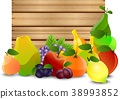 A wooden background with fruits 38993852