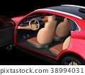 ภาพภายในของรถ SUV ไฟฟ้า SUV แบบเมทัลลิค 38994031