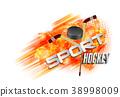 sports hockey, equipment, hockey stick and puck 38998009