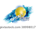 fitness text background ball 38998017