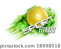 fitness text background ball 38998018