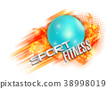 fitness text background ball 38998019