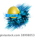 fitness text background ball 38998053