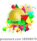 fitness text background ball 38998079