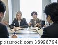 meeting, meetings, convention 38998794