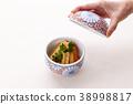 อาหารญี่ปุ่น Wakatsuki เคี่ยว 38998817