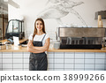 Coffee Business owner Concept - Portrait of happy 38999266