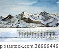 Mt. Hachiman Echigo Sanzan. Snowy scenery 38999449