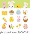 easter, rabbit, icon 39000311