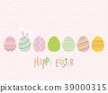 easter, egg, easter-eggs 39000315