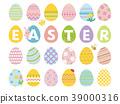 easter, egg, easter-eggs 39000316