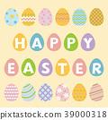 easter, egg, easter-eggs 39000318
