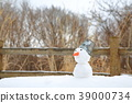 눈사람 39000734