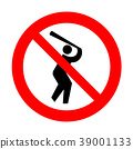 baseball, baseballs, forbid 39001133