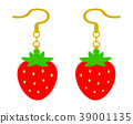 earrings, strawberries, strawberry 39001135