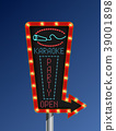 Retro arrow light banner karaoke blue background 39001898