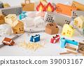 지진, 자연 재해, 진재 39003167