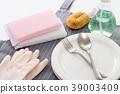 고무장갑, 앞치마, 에이프런 39003409